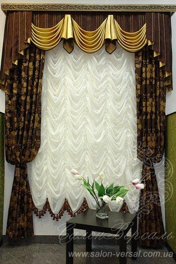Готовые французские шторы